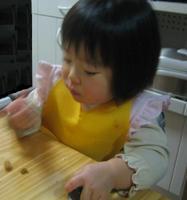 豆腐きなこクッキー1.jpg