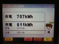 太陽光発電201301_1.jpg