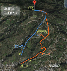 高草山.jpg