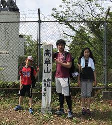 高草山17.jpg
