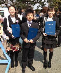 J卒業式6.jpg